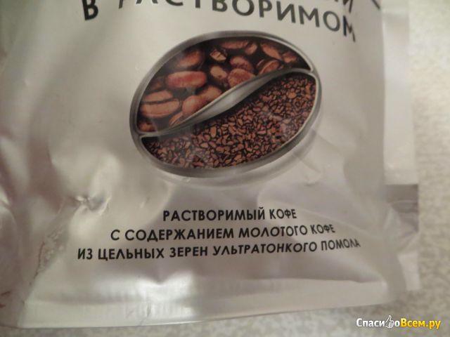 Кофе Jacobs Monarch Millicano молотый в растворимом фото