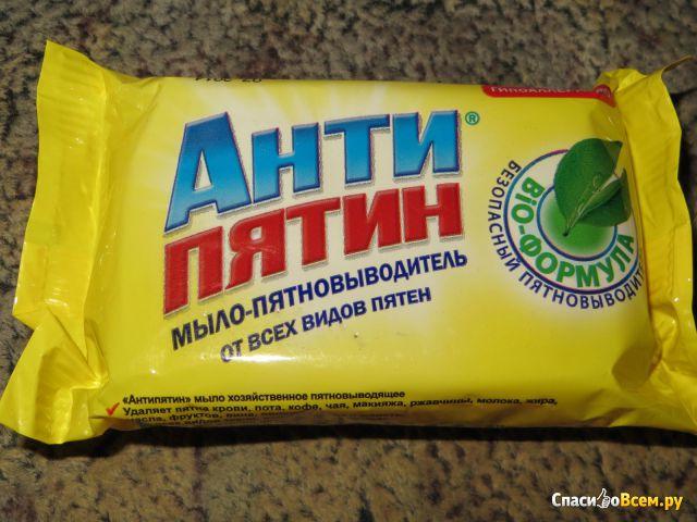"""Мыло-пятновыводитель """"Антипятин"""" фото"""