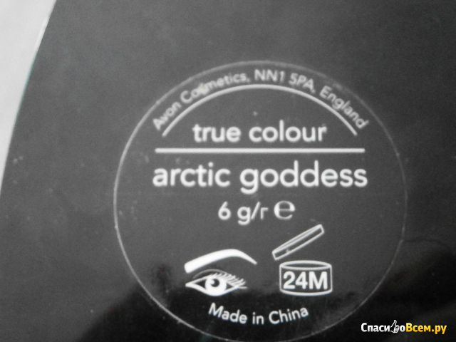 "Тени для век четырехцветные Avon ""True Colour"" Arctic Goddess фото"