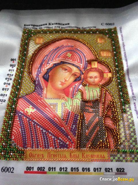 """Набор для вышивания """"Нова Слобода"""" С 6002 Богородица Казанская фото"""