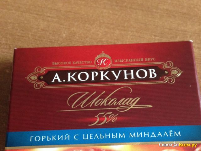 """Шоколад """"А. Коркунов"""" горький с цельным миндалем 55% фото"""