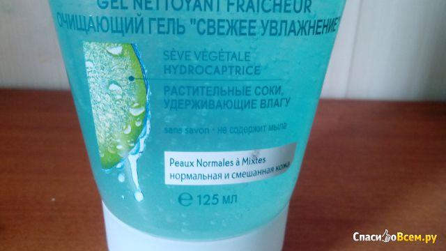 """Очищающий гель для лица Hydra Vegetal Yves Rocher """"Свежее увлажнение"""" фото"""