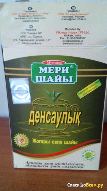 """Чай Мери Чай """"Здоровье"""" высший сорт фото"""