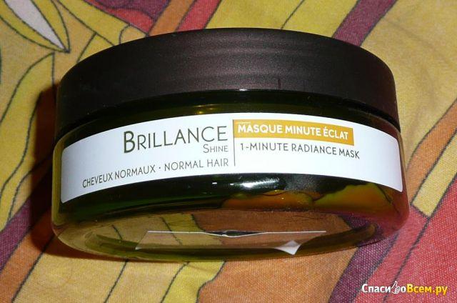 """Экспресс-Маска для блеска волос с Календулой """"Yves Rocher"""" фото"""