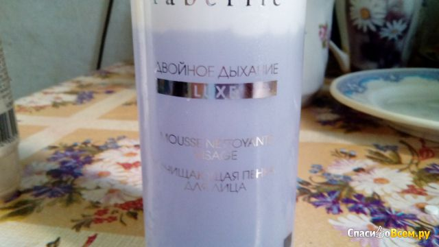 Очищающая пенка для умывания Faberlic Двойное Дыхание Luxe фото