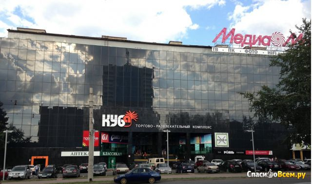 """Торгово-развлекательный комплекс """"Куба"""" (Челябинск, ул. Цвиллинга, д.25) фото"""