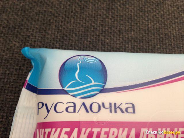 """Влажные салфетки """"Русалочка"""" антибактериальные фото"""