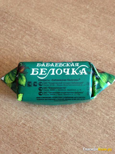 """Конфеты """"Бабаевский"""" Бабаевская белочка фото"""