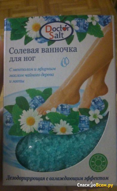 Солевая ванночка для ног Doctor Salt с ментолом и маслом чайного дерева и мяты фото