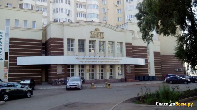 Многофункциональный центр предоставления государственных услуг (Уфа, ул. Новомостовая, д. 8) фото