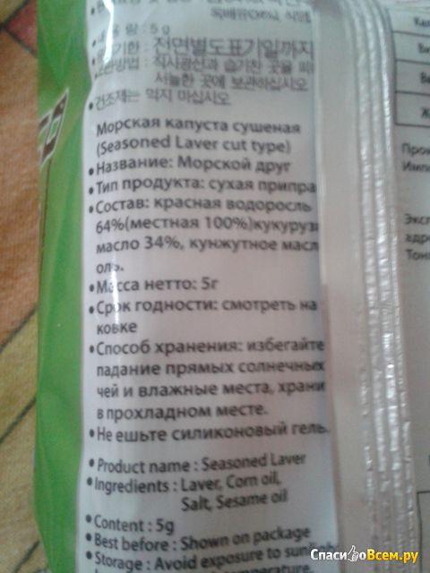 """Морская капуста сушеная с традиционными приправами """"Ермак"""" фото"""