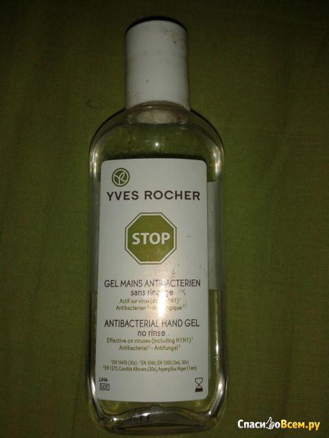 Антибактериальный гель для рук Yves Rocher Stop фото