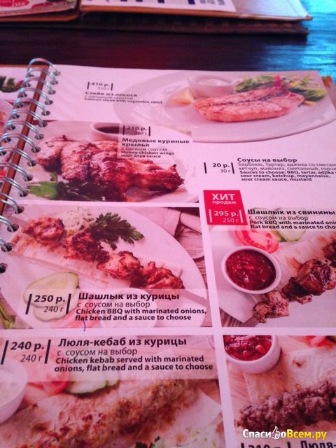 """Ресторан """"Zanzibar"""" (Челябинск, ул. Кирова, д. 161) фото"""