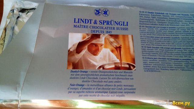 Темный шоколад Lindt с апельсином и миндалем фото
