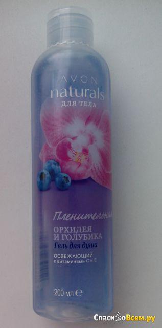 """Гель для душа Avon Naturals """"Пленительная орхидея и голубика"""" фото"""