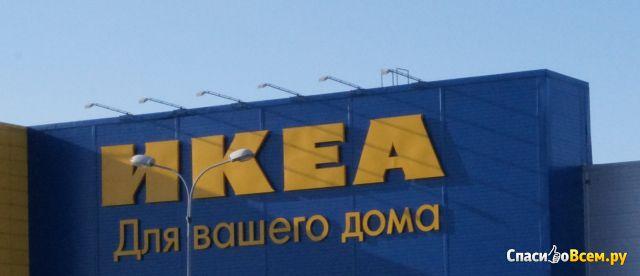 Магазин товаров для дома IKEA (Казань, пр-т Победы, д. 141) фото
