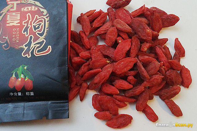 Как готовить ягоды годжи – рецепты для похудения - Все для