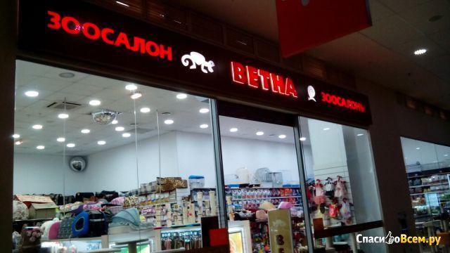 """Зоосалон """"Ветна №5"""" (Уфа, проспект Октября, д. 34) фото"""