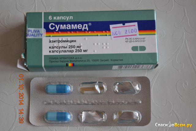 Николаевна 2016-12-19 антибиотик в уколах или в капсуле что лучше интимный вопрос мучает