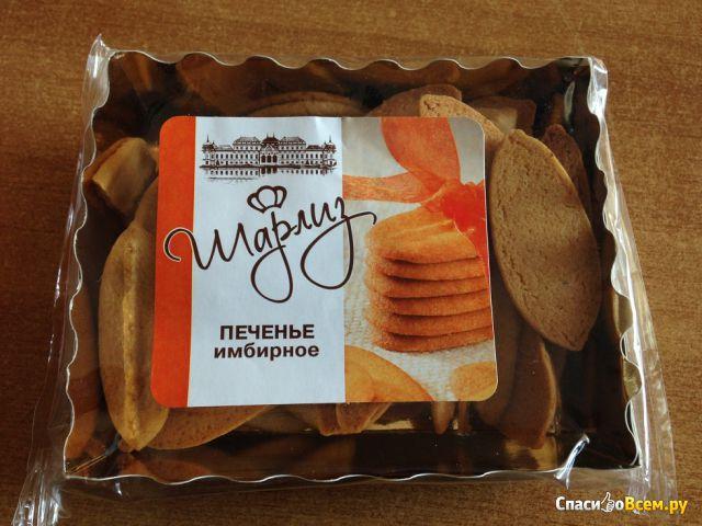 Имбирное печенье спб