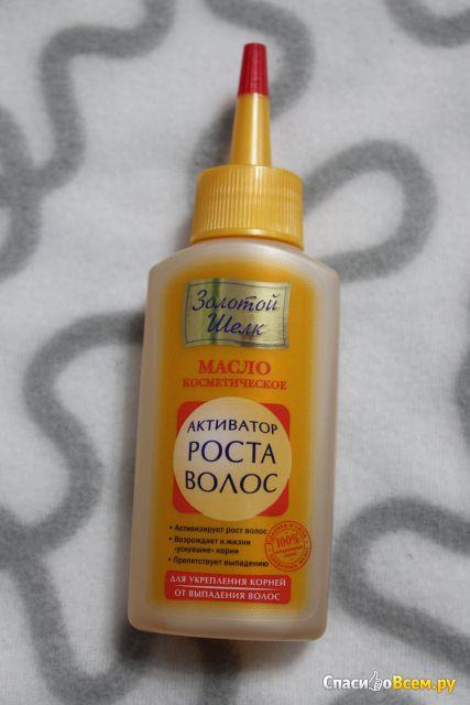 Масло для роста волос золотой шелк цена