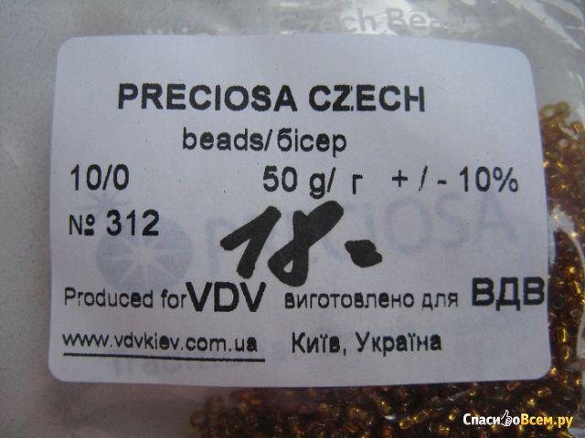 """Бисер """"Preciosa Czech"""" №312 фото"""