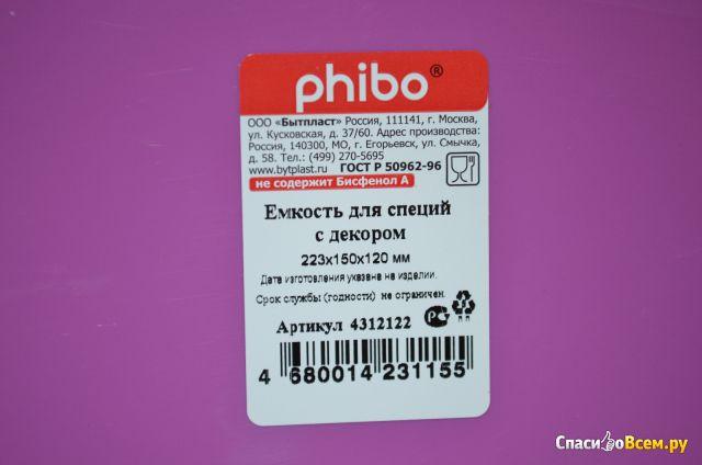 Емкость для специй с декором Phibo арт. 4312122 фото