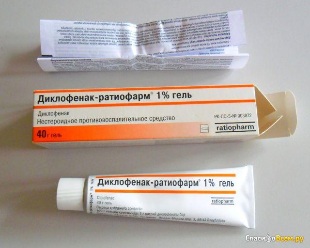 Мази с противовоспалительным эффектом