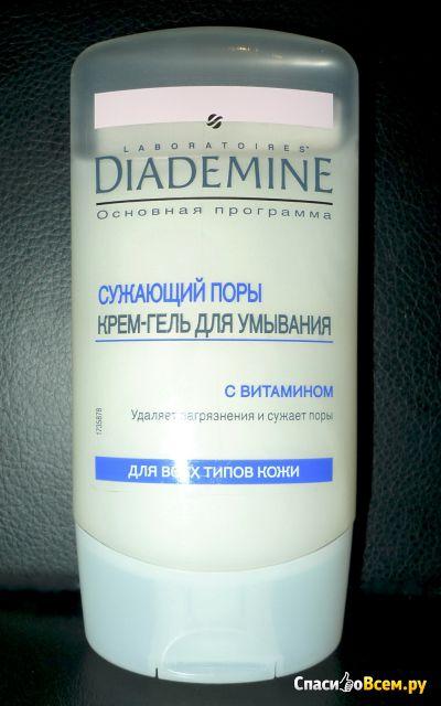 Крем гель для умывания диадемин отзывы