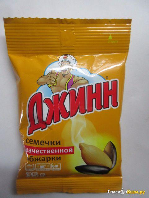 кто представитель семечки джин в москве Москве, процентные