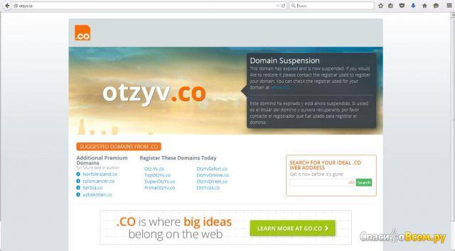 Сайт отзывов otzyv.co фото
