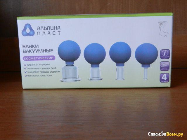 Вакуумные банки для массажа в домашних условиях