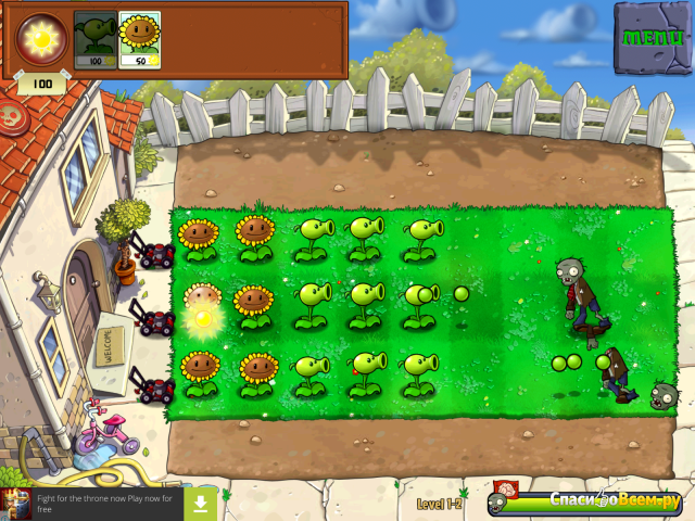 Download Plants Vs Zombies Garden Warfare Free - Full