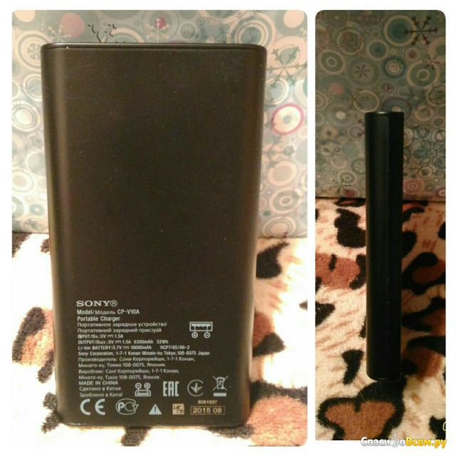 Портативное зарядное устройство Sony CP-V10 фото