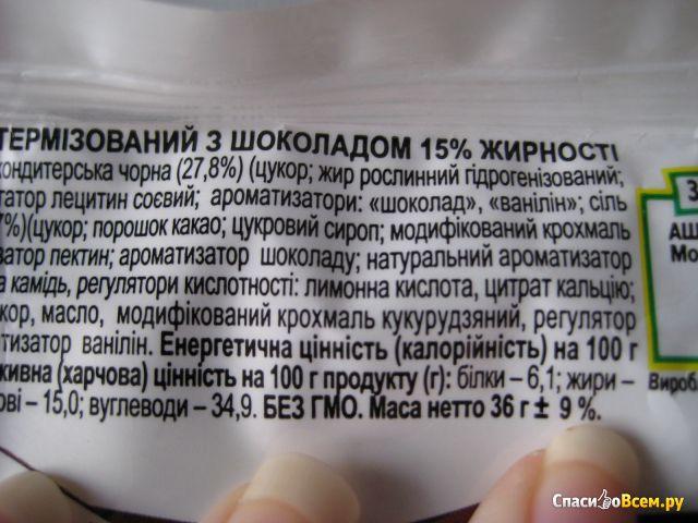 """Сырок глазированный с шоколадом 15% """"Каждый день"""" фото"""