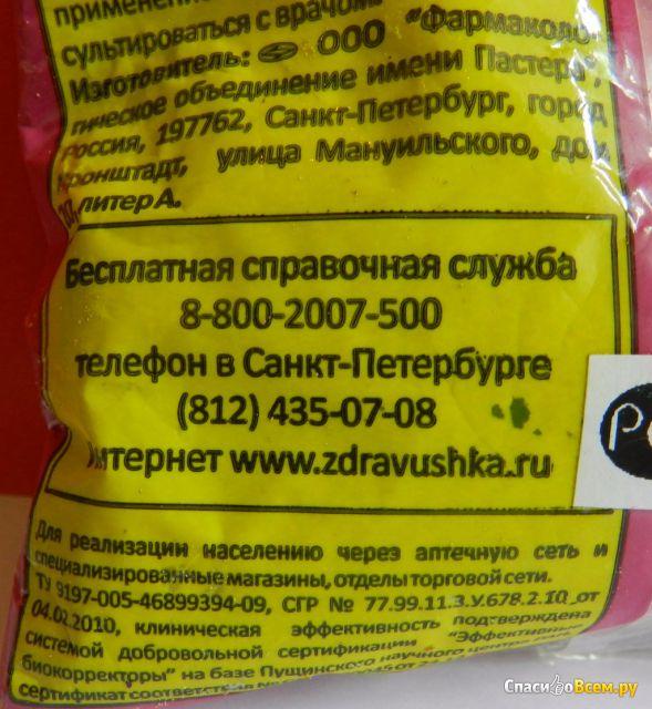 гепапротекторные препараты нового поколения