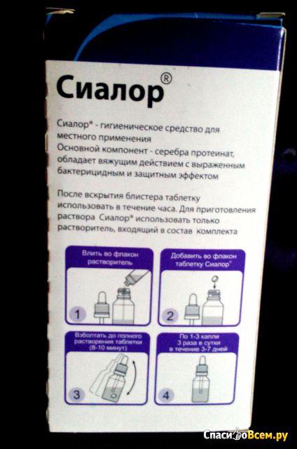 Кашель с мокротой и насморком без температуры у взрослого лечение