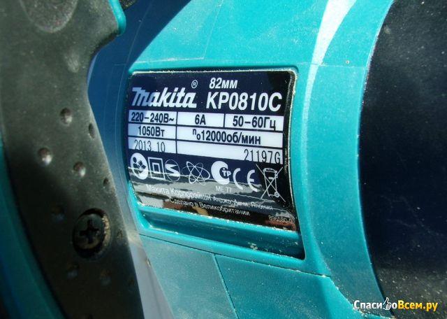 Электрорубанок Makita KP0810C фото