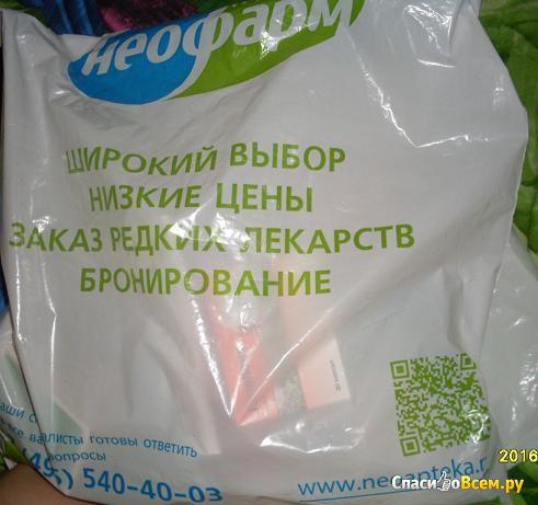 Заказ авто на свадьбу в москве