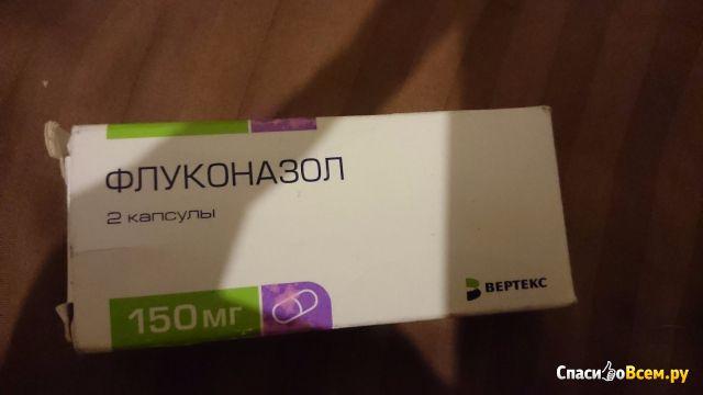 """Отзыв про Таблетки от молочницы """"Флуконазол"""" Вертекс: """"Ох уж этот флуконазол..."""" Дата отзыва: 2016-11-22 19:34:10"""