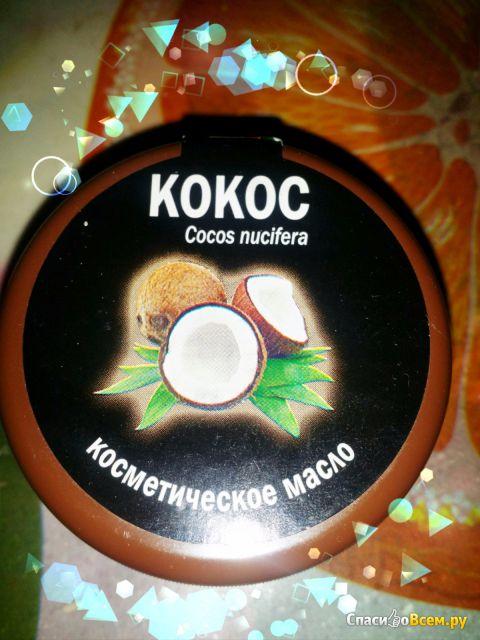Кокос косметическое масло весна