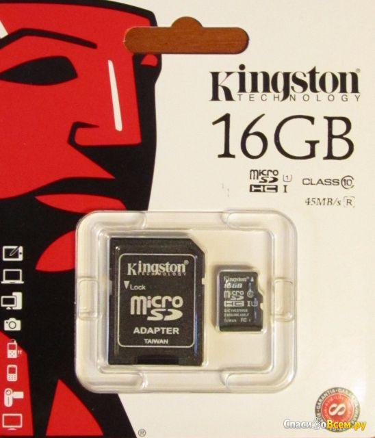 Карта памяти Kingston MicroSDHC Class 10 фото