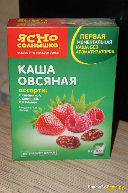 """Каша овсяная """"Ясно солнышко"""" ассорти: с клубникой, с малиной, с изюмом фото"""