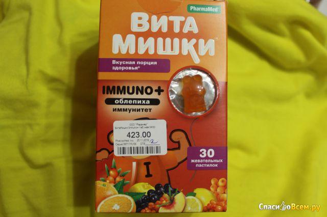 Как сделать витамишки своими руками 93