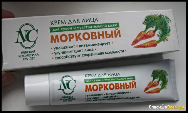 Невская косметика крем морковный купить