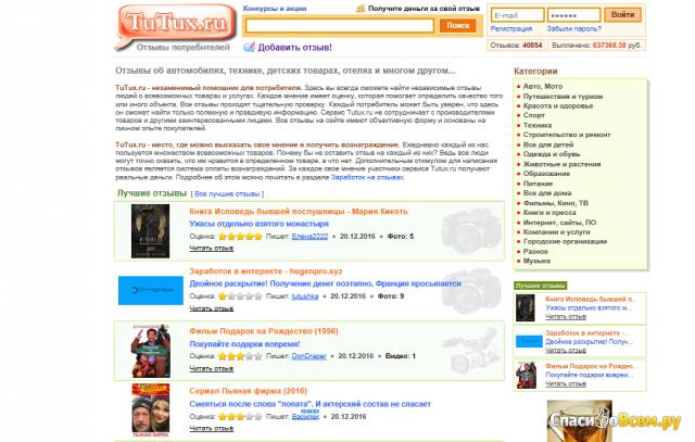 запрет букмекерские конторы украине