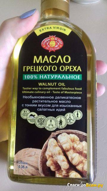 Андреапольский масло грецкого ореха применение отзывы приходом зимы