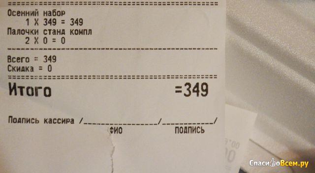 """Сеть магазинов """"Суши Wok"""" (Россия, Воронеж) фото"""