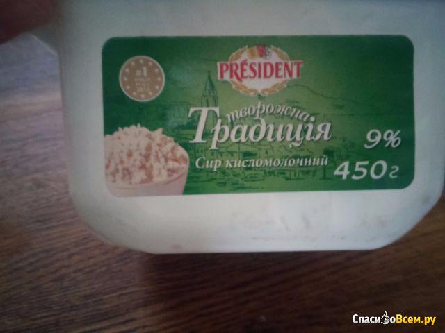 """Творог кисломолочный """"Творожная традиция"""" President 9% фото"""