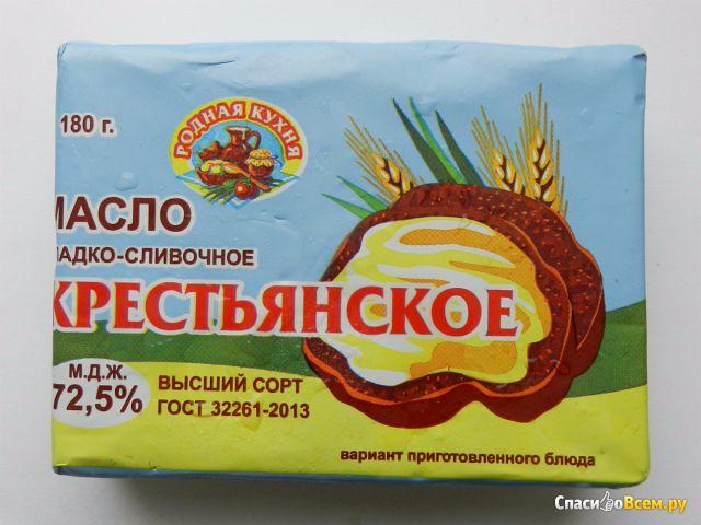 """Масло сладко-сливочное крестьянское """"Родная кухня"""" 72,5% фото"""